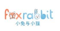 小兔与小狸F&R