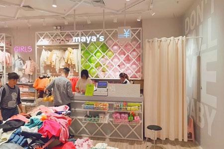 mayas店铺展示