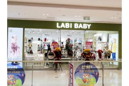 拉比店铺展示
