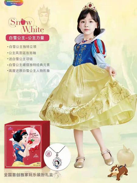 迪士尼公主裙加盟优势多,开店支持力度大!