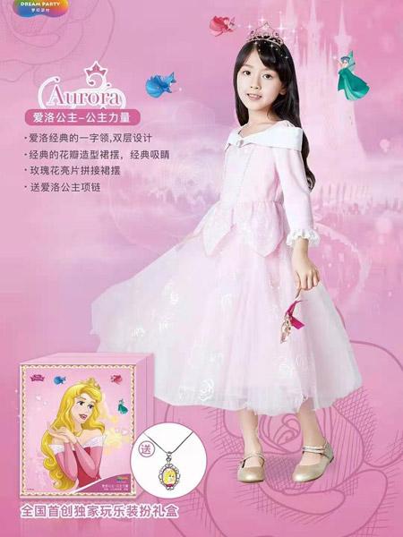 时尚梦幻品牌有哪些?加盟迪士尼公主裙怎么样?