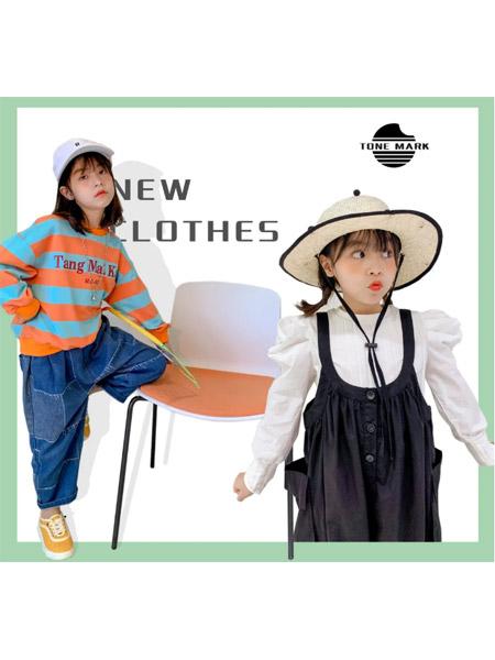 糖麦卡童装品牌2021春夏公主韩版休闲套装