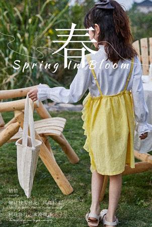 洛小米童装品牌2021春夏黄色背带裙