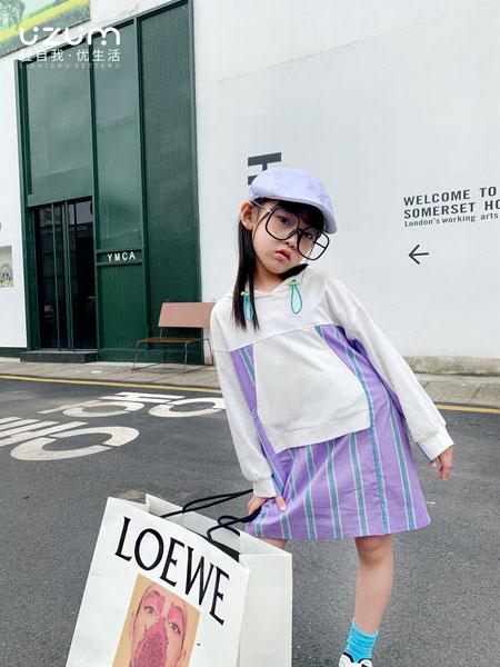 UZUM童装品牌2021春夏连体衣长袖