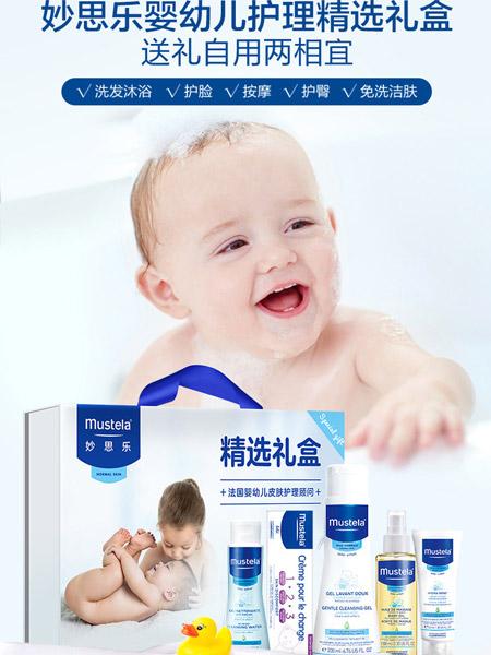 海外秀婴幼儿护理精选礼盒