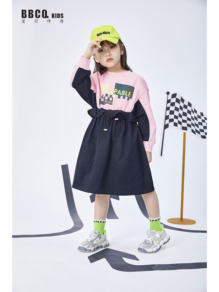 宝贝传奇BBCQ童装品牌  欢迎优质的加盟商中