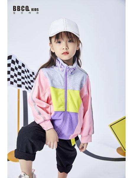 宝贝传奇童装品牌2021春夏休闲外套纯棉