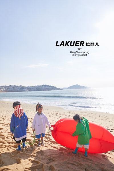 拉酷儿童装品牌2021春夏