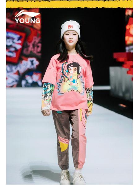 李宁童装品牌2021春夏长袖公主纯棉
