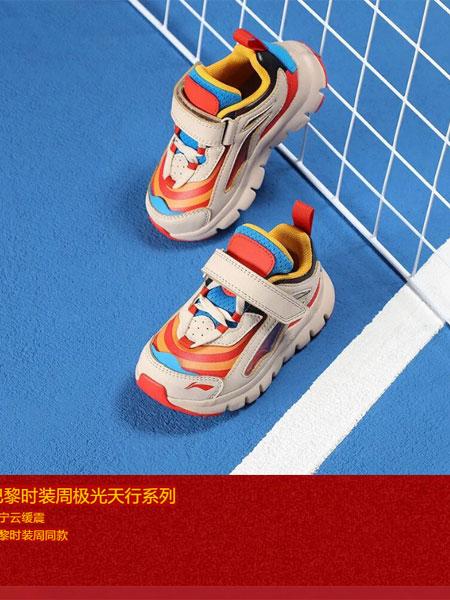 李宁童装品牌2021春夏运动鞋