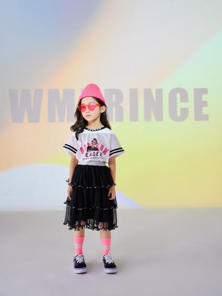 西瓜王子童装品牌2021春夏褶皱裙
