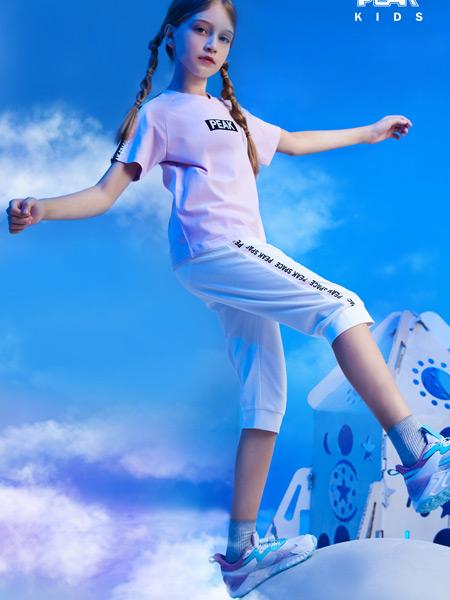 匹克PEAK KIDS童鞋品牌2021春夏防滑护脚运动鞋