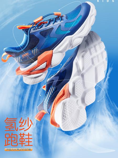 匹克儿童童鞋品牌2021春夏弹性运动鞋