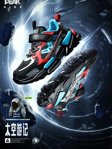 匹克儿童童鞋品牌2021春夏弹性软底运动鞋