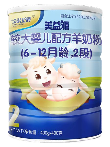 美力源婴儿食品2021春夏美益源较大婴儿配方羊奶粉400g