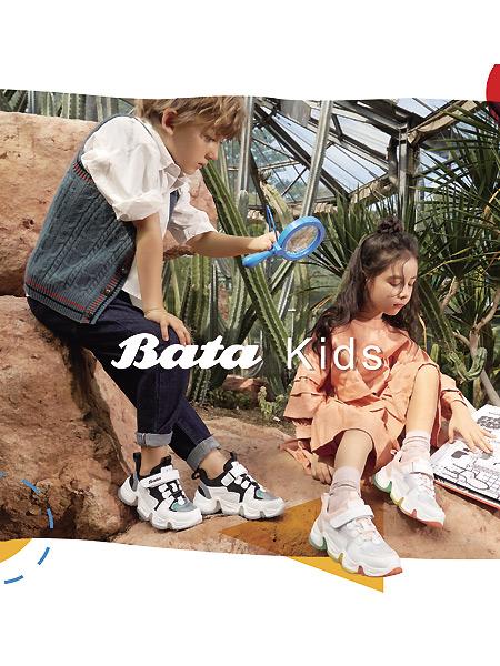Bata童鞋童装品牌2021厚底运动鞋