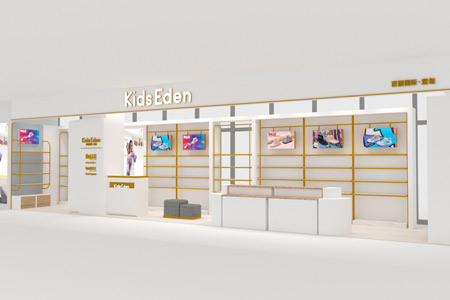 百丽国际童鞋店铺展示