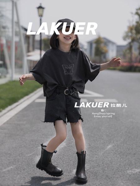 拉酷儿童装品牌2021夏宽松时尚T恤