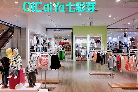 七彩芽店�展示