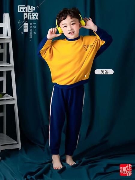 童装品牌有哪些?加盟福也家儿童内衣赚钱吗?