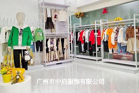 中�⒎��店�展示