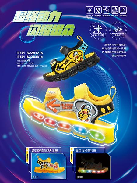 小黄鸭/米6童装品牌2021夏季时尚防滑透气运动粘扣凉鞋