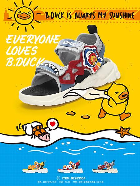 小黄鸭/米6童装品牌2021夏季厚底繁花运动粘扣鞋