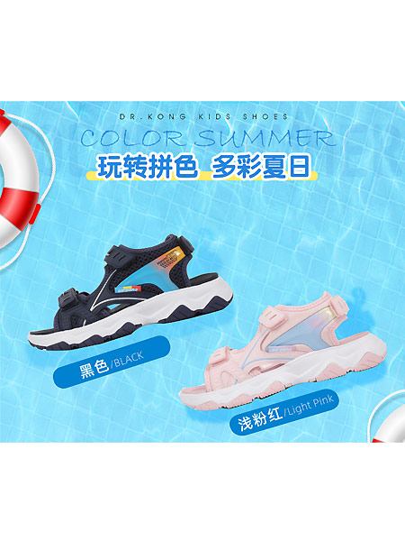 江博士童鞋品牌2021夏季厚底�\��鲂�