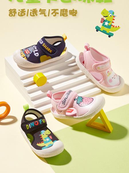 童装品牌2021夏季婴儿学步鞋软底