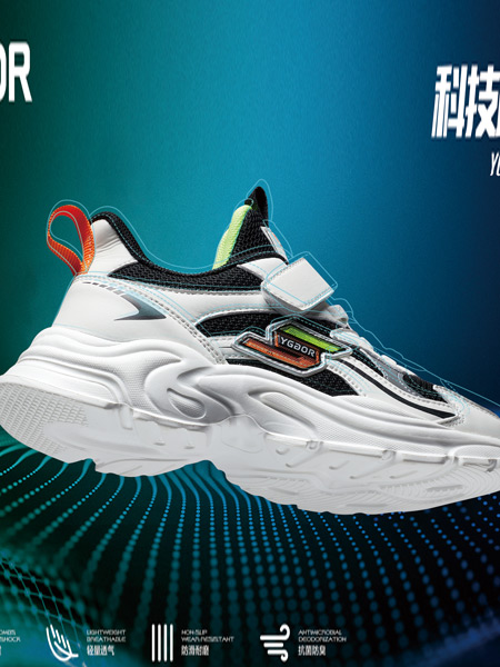 永高人童鞋品牌2021夏季新款薄款透�膺\�有�