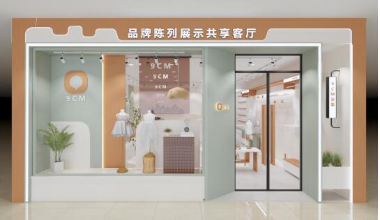 9厘米童装店铺展示