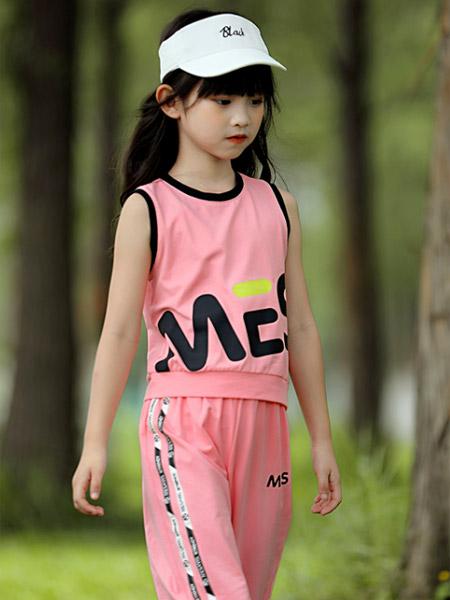蒙蒙摩米 Mes amis童装品牌2021夏季粉色运动背心套装