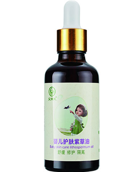 安贝儿婴童用品2021夏季婴儿护肤紫草油