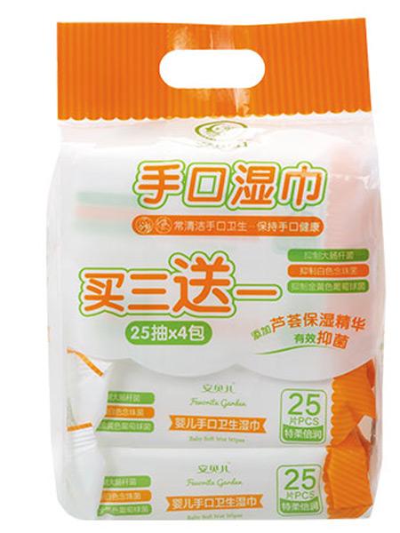 安贝儿婴童用品2021夏季婴儿手口卫生湿巾-4连包