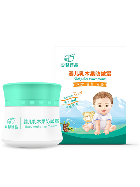 安馨诚品婴童用品安馨诚品婴儿乳木果防皴霜