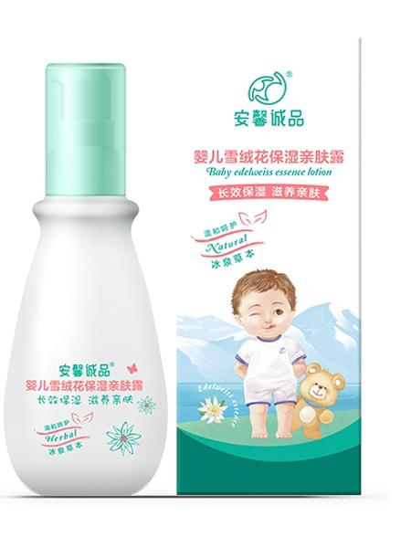 安馨诚品婴童用品安馨诚品婴儿雪绒花保湿亲肤露