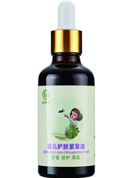 安馨诚品婴童用品婴儿护肤紫草油