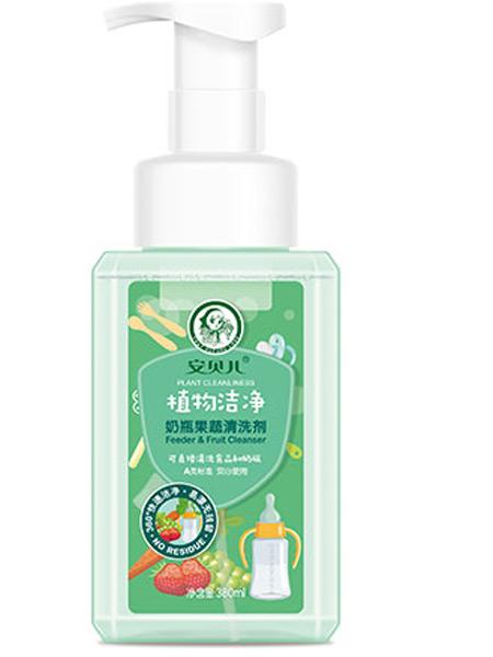 安馨诚品婴童用品380ml奶瓶果蔬清洗剂
