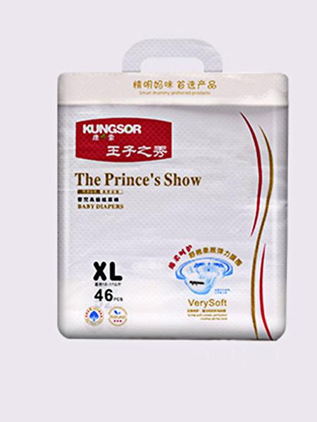 康索婴童用品婴儿纸尿裤XL46