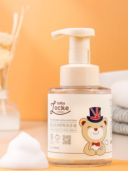 洛克泰迪婴童用品2021夏季婴儿洗手液宝宝专用抑菌幼儿花朵泡泡儿童泡沫型按压瓶