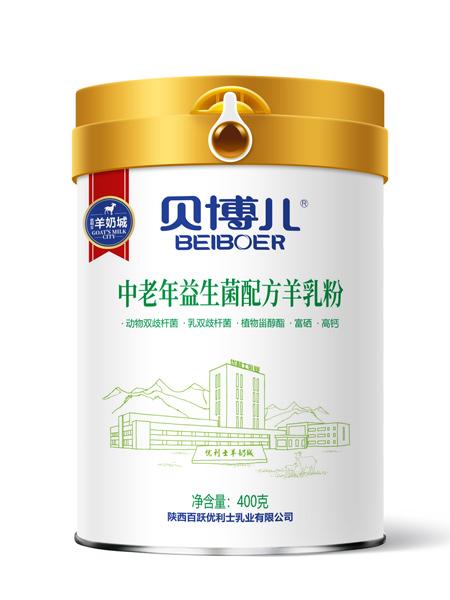�博���菏称分欣夏暌嫔�菌配方羊乳粉