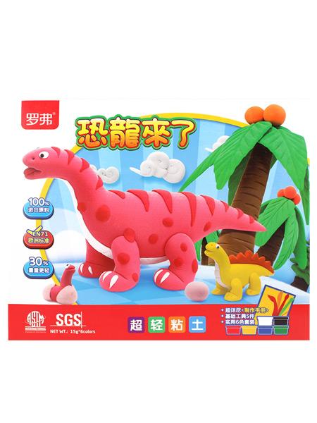 罗弗/Loufor婴童玩具恐龙来了儿童超轻粘土主题套装
