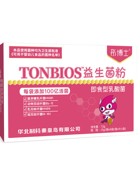婴儿食品彤博士益生菌粉即食型乳酸菌