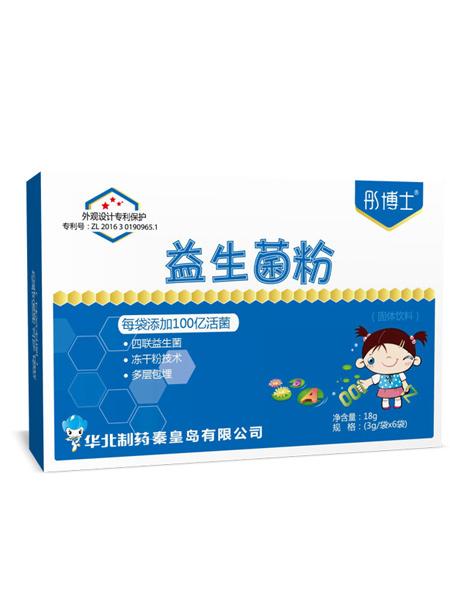 婴儿食品彤博士益生菌小盒