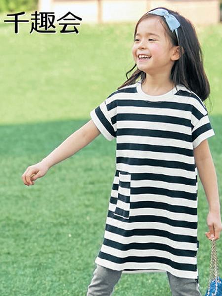 日本千趣会童装品牌2021春夏童装裙子时尚条纹简约日系纯棉女童宝宝连衣裙子