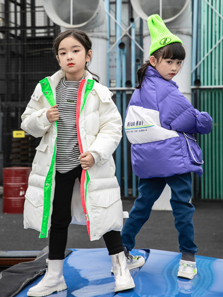 棉绘童装品牌2021秋冬长款羽绒服套装