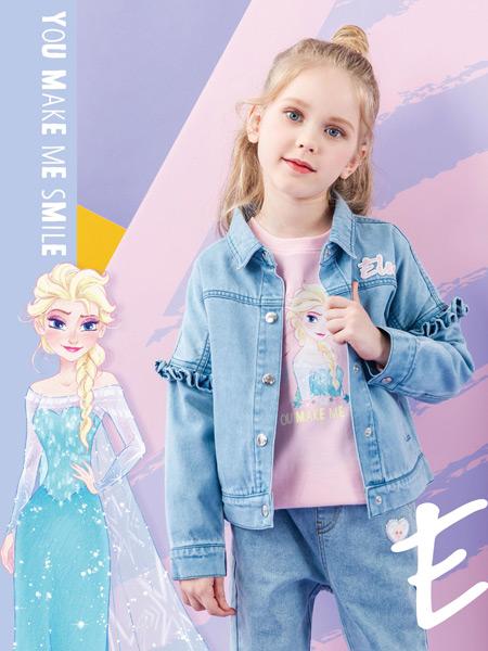 M.M party国际女童IP集成店童装品牌2021秋季艾莎公主牛仔套装