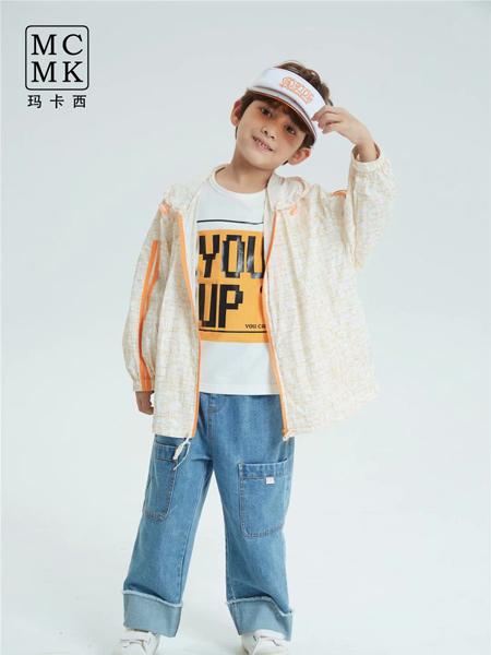 MCMK玛卡西童装品牌2021春夏撞色薄款外套