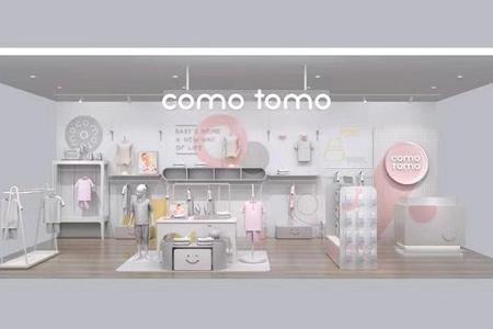 comotomo(O奈)店铺展示