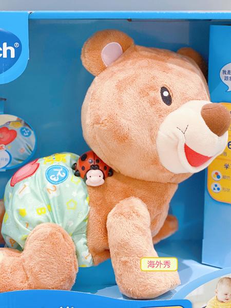 海外秀�胪�玩具智能高爬行小熊玩具